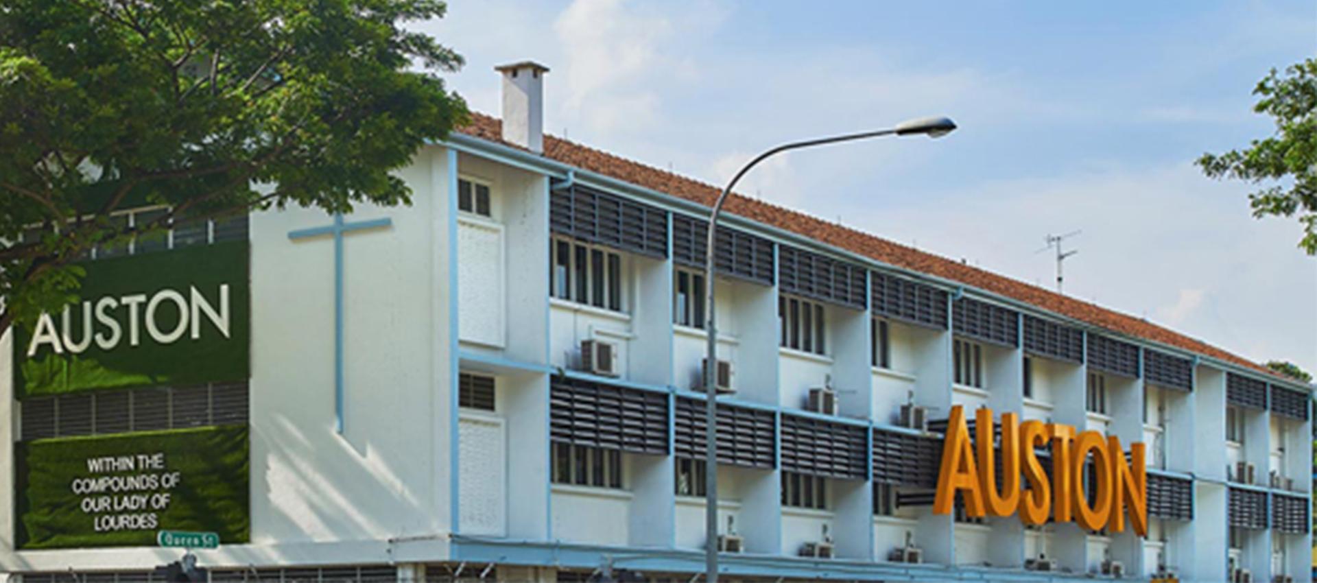 Yesman.lk - Cover Image - Auston Institute Ceylon