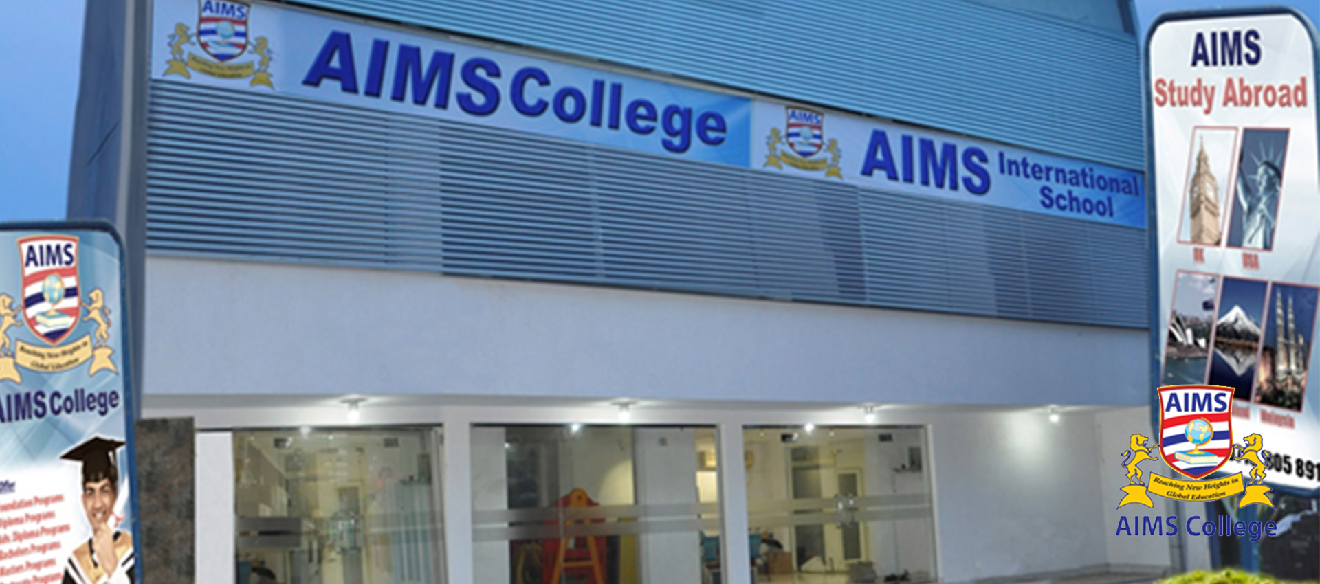 Yesman.lk - Cover Image - AIMS College