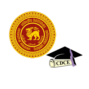 Centre for Distance and Continuing Education - CDCE  Logo