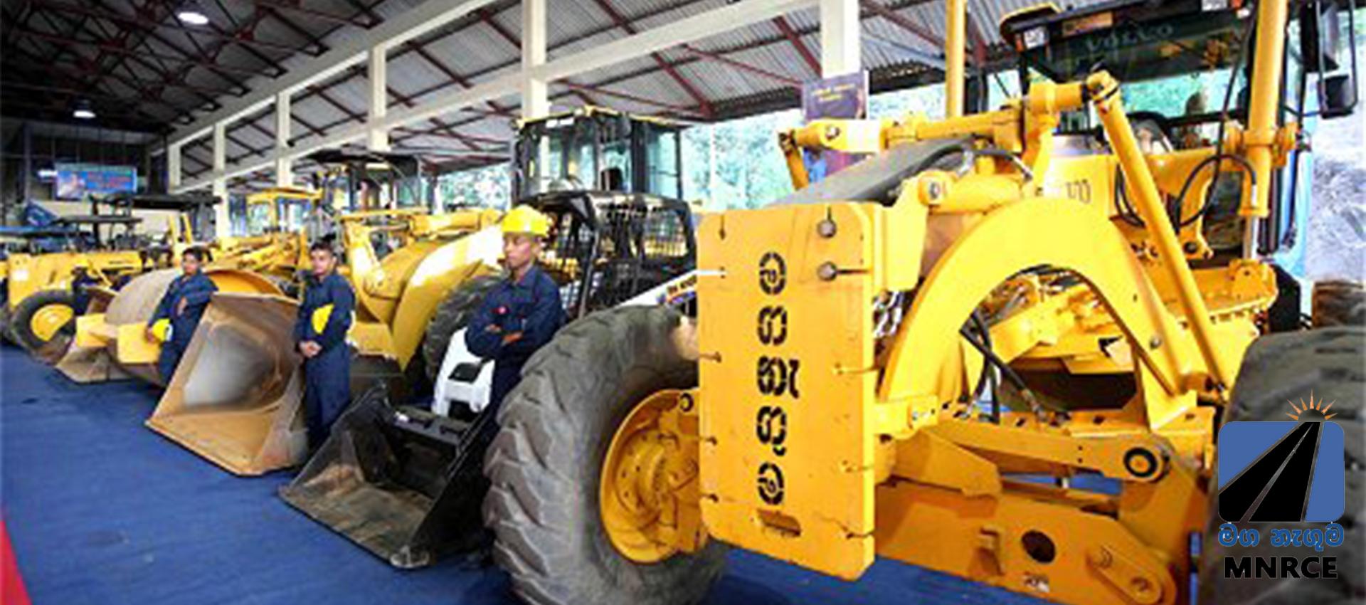 Yesman.lk - Cover Image - MagaNeguma Construction Equipment Training School