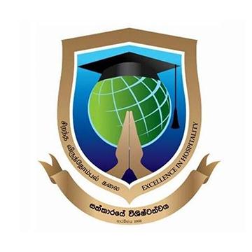 Sri Lanka Institute of Tourism & Hotel Management - SLITHM Logo