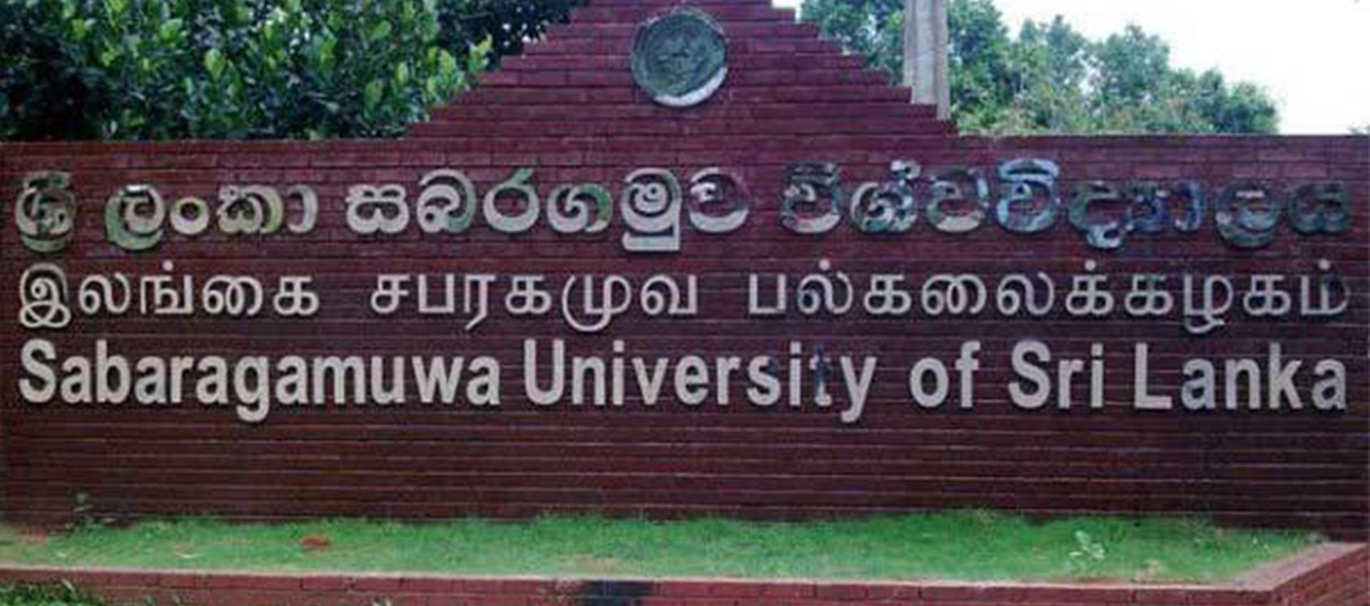 Yesman.lk - Cover Image - Sabaragamuwa University