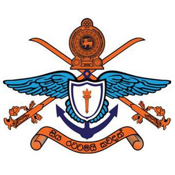 Kotelawala Defence University - KDU Logo