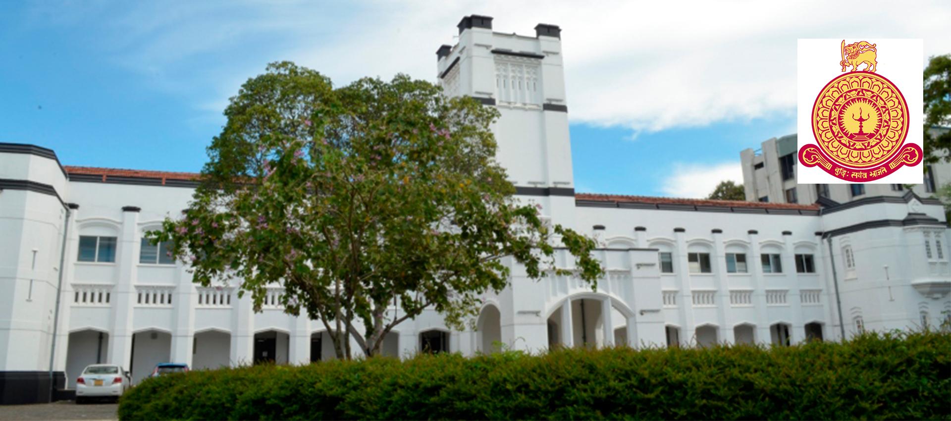 Yesman.lk - Cover Image - University of Colombo