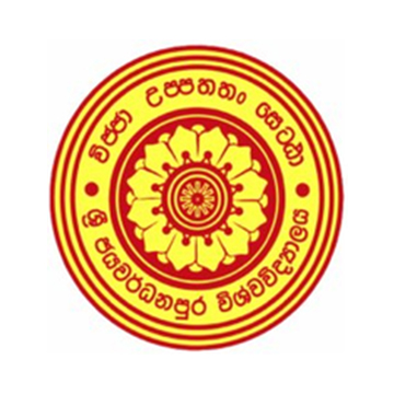 University of Sri Jayewardenepura Logo