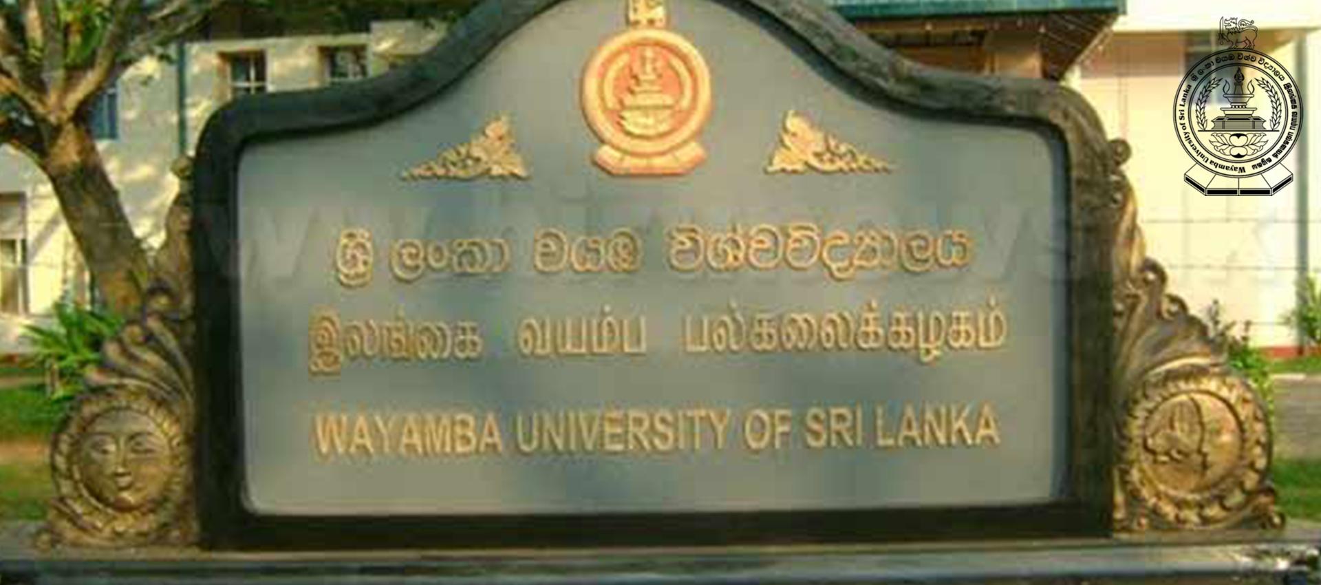 Yesman.lk - Cover Image - Wayamba University